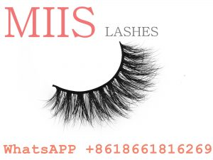 invisable 3D mink lashes
