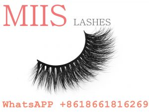 eyelashes 3D mink lashes private