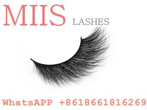 Customized Packaging False Lashes